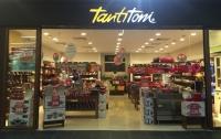 Forum İstanbul Tantitoni